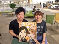 写真 2016-09-07 19 14 19