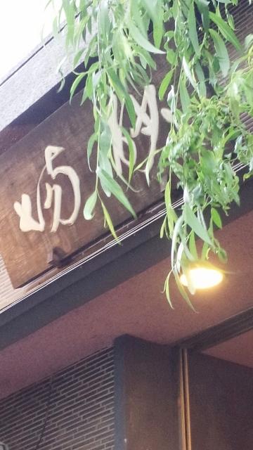 室町砂場(H28.4月)④
