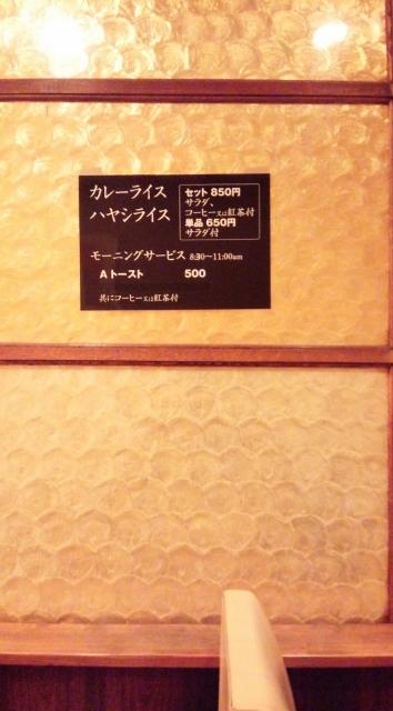 琥珀(赤坂) ⑧