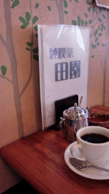 Hero hall(八王子・田園) ⑪