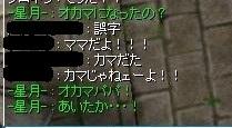 20161106_5.jpg