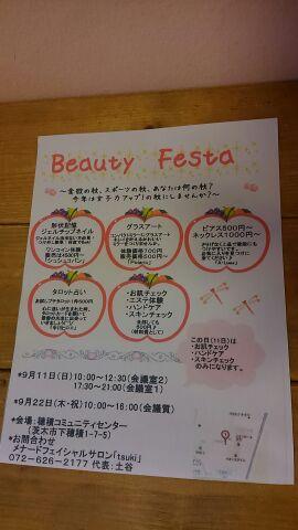 Beauty Festa