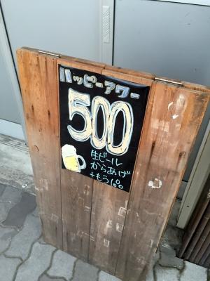 08-IMG_2660.jpg