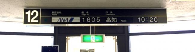 1-IMG_2798.jpg