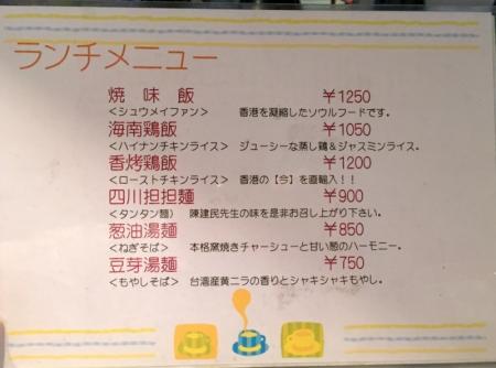 1-IMG_3189.jpg