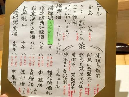 11-IMG_0953.jpg
