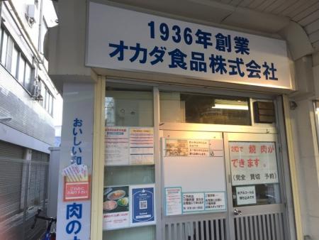 2-IMG_3320.jpg