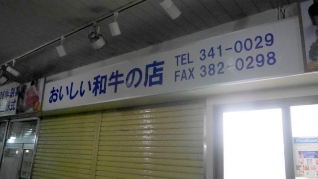 45-P1120972.jpg