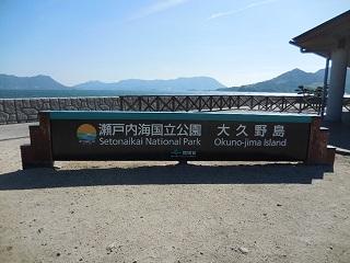 hiroshima145.jpg