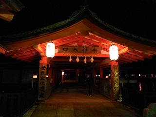 hiroshima170.jpg