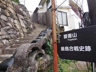 hiroshima189.jpg