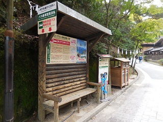 hiroshima198.jpg