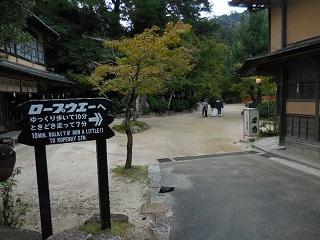 hiroshima199.jpg