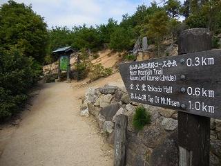 hiroshima212.jpg