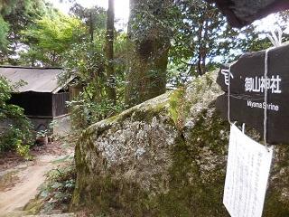 hiroshima240.jpg