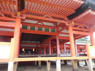 hiroshima262.jpg