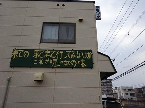 DSC05727.jpg