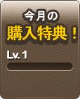 20160713_UI.png