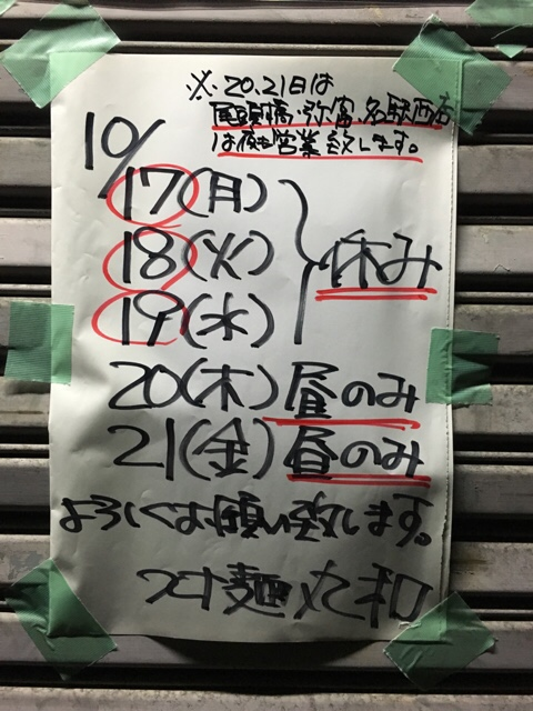 fc2blog_20161017103630019.jpg