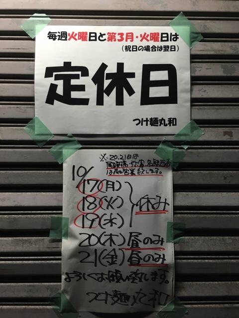 fc2blog_201610171036463f5.jpg