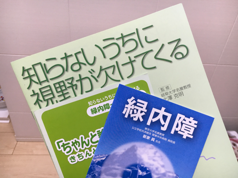 urabanashi-3305.jpg