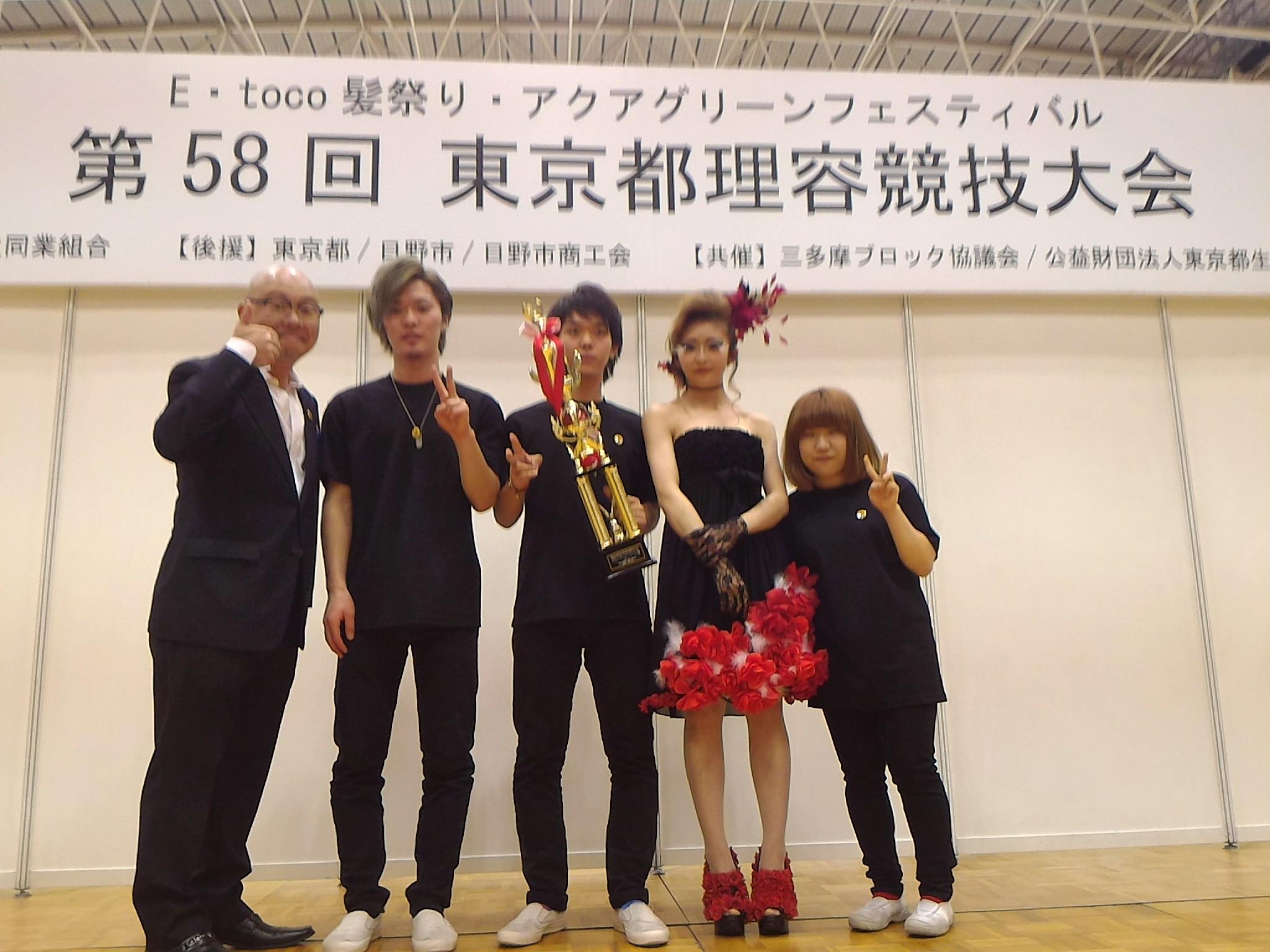 東京大会8