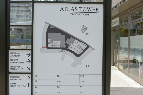 atras-tower-hikifune409.jpg