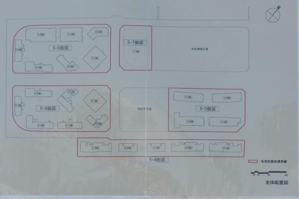 harumi16070085.jpg