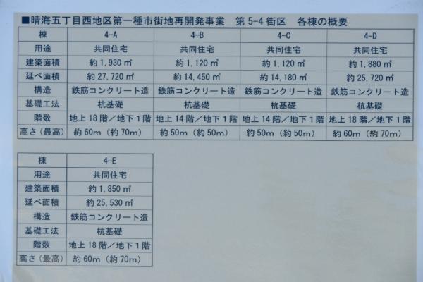 harumi16070093.jpg