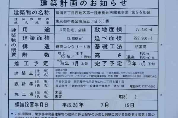 harumi16070094.jpg