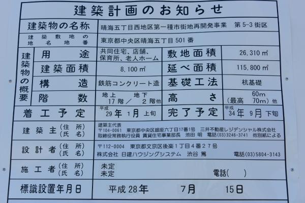 harumi16070096.jpg
