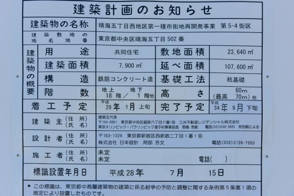 harumi16070097.jpg