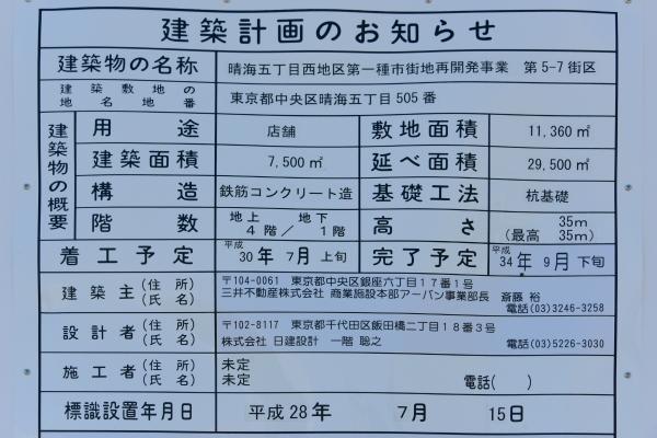 harumi16070098.jpg