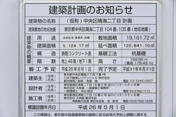 harumi16100197.jpg