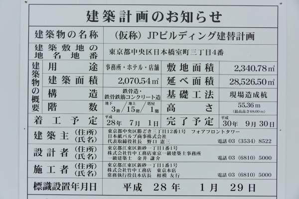 jp-bdg16090897.jpg
