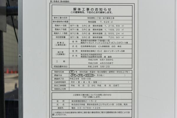 kandanishiki16090328.jpg