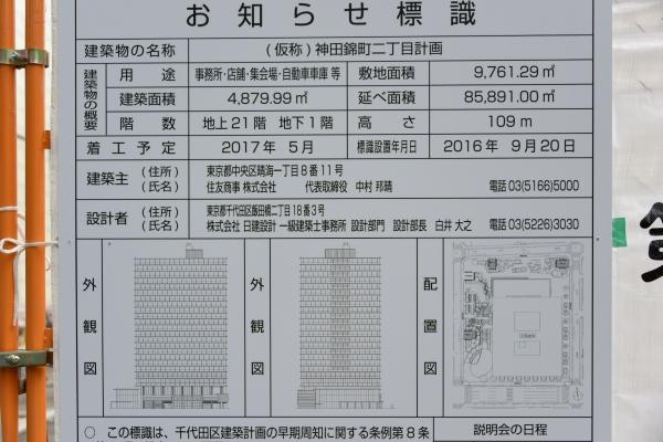 kandanishiki16090991.jpg