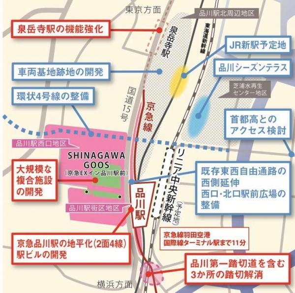 keikyu-shinagawa.jpg