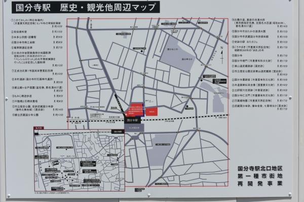 kokubunji16050240.jpg