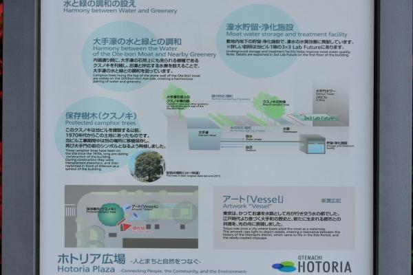otemachi16040361.jpg