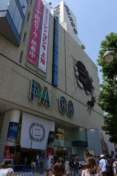 shibuya-parco16080278.jpg