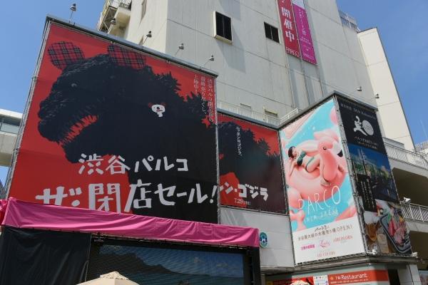 shibuya16070733.jpg