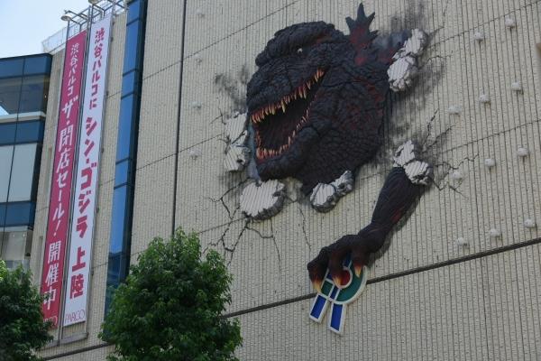 shibuya16070734.jpg