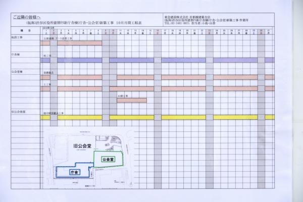 shibuya16100845.jpg