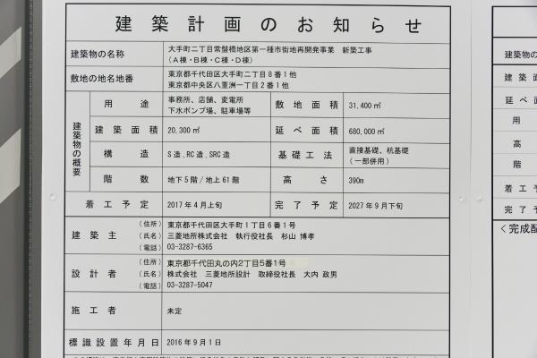 tokuwabashi16090832.jpg