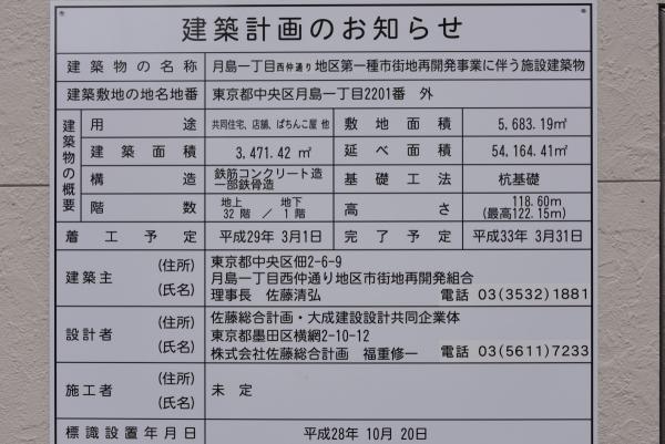 tsukishima16100169.jpg
