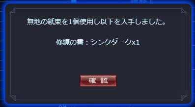むじむじ開封1