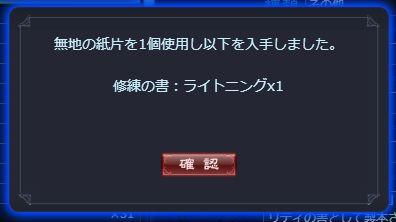 むじむじ開封2