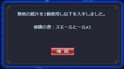 むじむじ開封3