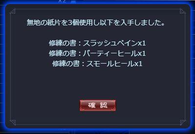むじむじ開封5